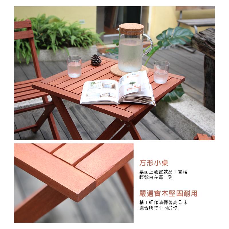 戶外餐桌椅